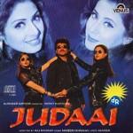 Judaai (1997) afişi