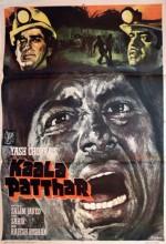 Kaala Patthar (1979) afişi
