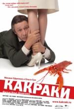 Kakraki (2009) afişi