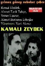 Kamalı Zeybek