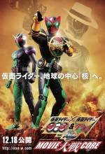 Kamen Rider × Kamen Rider Ooo And W Featuring Skull: Movie War (2010) afişi