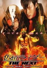 Kamen Rider The Next (2007) afişi