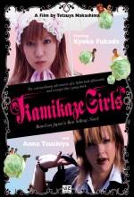 Kamikaze Kızlar