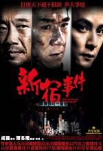 Kanlı Hesaplaşma (2009) afişi