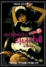 Kanzen Naru Shiiku: Maid For You (2010) afişi