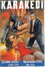 Kara Kedi (1965) afişi