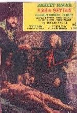 Kara Şeytan (1973) afişi