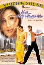 Kash... Aap Hamare Hote (2003) afişi