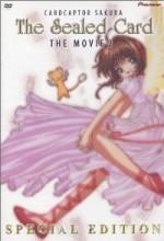 Kâdokaputâ Sakura: Fûin Sareta Kâdo (2000) afişi