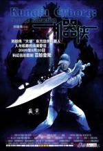 Kung Fu Cyborg (2009) afişi