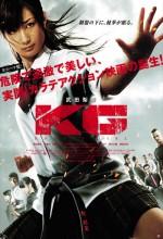 Kg: Karate Girl (2011) afişi