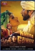 Khuda Gawah (1992) afişi
