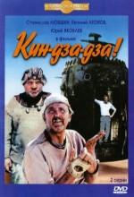 Kin-Dza-Dza (1986) afişi