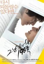 Kırık Kalp Kütüphanesi (2008) afişi