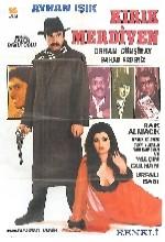 Kırık Merdiven (1972) afişi