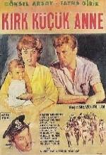 Kırk Küçük Anne (1964) afişi