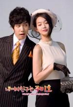 Kız Arkadaşım Dokuz Kuyruklu Bir Tilki (2010) afişi
