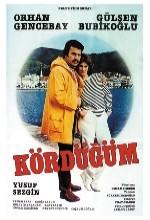 Kördüğüm (1982) afişi