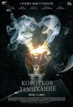 Korotkoe Zamykanie (2009) afişi