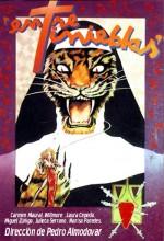 Kötü Alışkanlıklar (1983) afişi