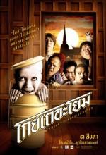 Koy Ter Yuem (2006) afişi