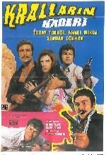 Kralların Kaderi (1970) afişi
