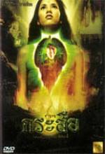 Krasue (2002) afişi