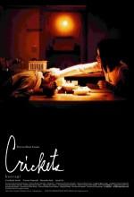 Kôrogi (2006) afişi