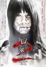 Kuchisake-onna 2 (2008) afişi