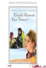 Küçük Hanım Kartanesi (2007) afişi