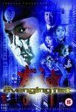 Kuen Sun (2001) afişi