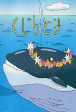The Whale Hunt (2001) afişi