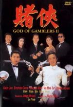 Kumarbazlar Efendisi Ii (1991) afişi