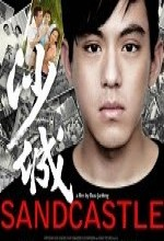 Kumdan Kale (2010) afişi