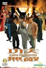 Kung Fu Fighter (2007) afişi