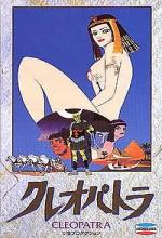 Kureopatora (1970) afişi