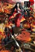 Kurozuka (2008) afişi