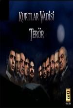 Kurtlar Vadisi Terör (2007) afişi