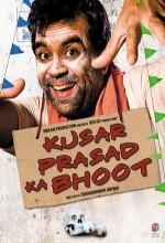Kushar Parsaad Ka Bhoot (2009) afişi