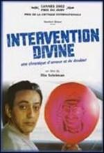 Kutsal Direniş (2002) afişi
