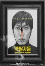 Kuyu Ve Sarkaç (2009) afişi