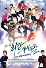 K-POP The Ultimate Audition (2012) afişi