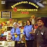Kahraman Bakkal Süpermarkete Karşı (1990) afişi