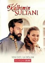 Kalbimin Sultanı (2018) afişi