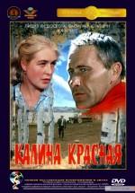 Kalina krasnaya (1974) afişi