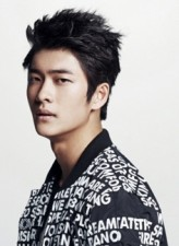 Kang Tae-Oh Oyuncuları