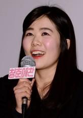 Kang Yoo-Mi profil resmi