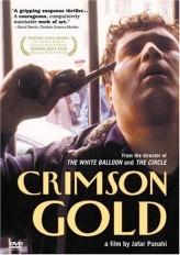 Kanlı Altın (2003) afişi