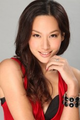 Kate Tsui profil resmi
