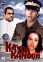 Kayda Kanoon (1993) afişi